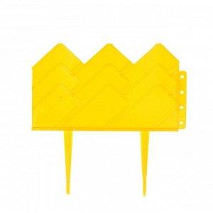 Ограждение декоративное, 14 ? 310 см, 13 секций, пластик, жёлтое, «Домиком»