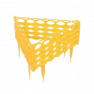 Ограждение декоративное, 25 ? 300 см, 8 секций, пластик, жёлтое «Ивушка»