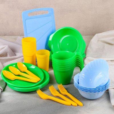 Посудное Хранение. Домашняя Выпечка и Кондитерка . — Наборы для пикника — Наборы для пикника