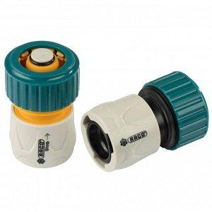 "Набор фитингов, 2 предмета: муфта-коннектор d=3/4"" (12 мм), муфта-коннектор с аквастопом d=3/4"" (12 мм), пластик"