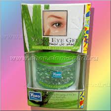 Омолаживающий гель для кожи вокруг глаз, убирающий темные круги
