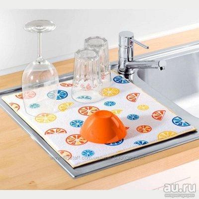 NEW!!!Увеличивающий экран на телефон . — Коврик для сушки посуды  — Аксессуары для кухни
