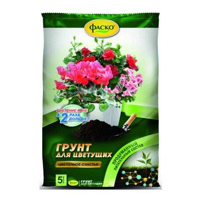 Садовая Империя! Все самое лучшее для Вашего участка!(10.02) — Грунт для цветов — Биосоставы