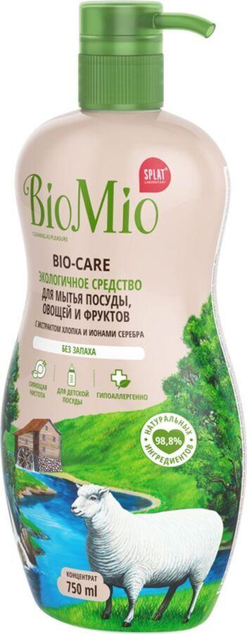 SPLAT и BIO*MIO - только акции — БиоМио — Чистящие средства