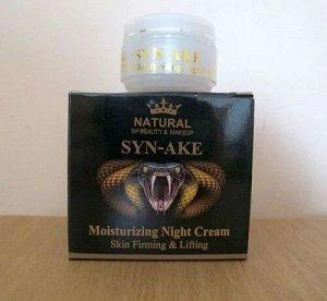 Омолаживающий подтягивающий ночной крем с пептидом яда Змеи