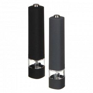 SATOSHI Мельница для специй электрическая 20,5 см, пластик/акрил/силикон, 2 цвета, MG707D