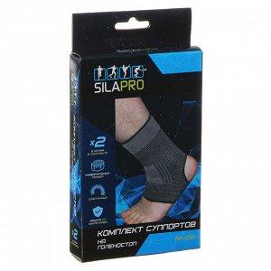 SILAPRO Комплект суппортов 2шт на голеностоп, 58% нейлон, 35% латекс, 7% полиэстер