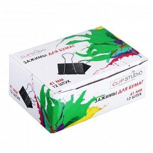 ClipStudio Набор зажимов для бумаг металлический 41 мм черный, 12 штук в картонной коробке