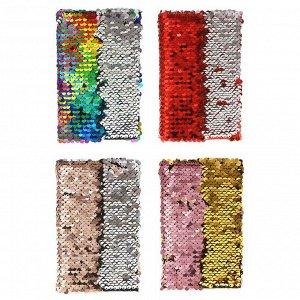 Записная книжка - хамелеон (меняющая цвет) 14,5х9,5см 80л, тв.обложка 4 цв.сочетания, бумага, пласт