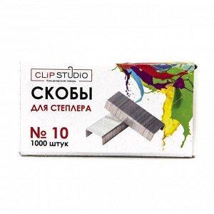 ClipStudio Скобы для степлера №10, 1000 штук в картонной коробке