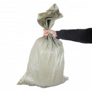Мешок для строительного мусора полипропиленовый, зеленый