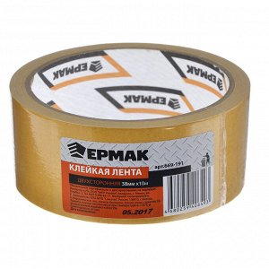 ЕРМАК Клейкая лента двухсторонняя 38мм х 10м, (полипропилен, инд.упаковка)