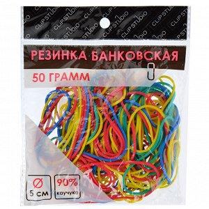 ClipStudio Резинка банковская цветная, набор 50гр, в пакете с подвесом