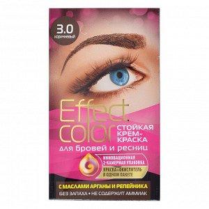 Крем-краска д/бровей и ресниц Effect Сolor,цвет корич./горький шоколад,3мл