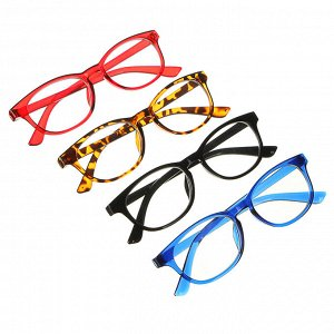 Очки имиджевые, пластик, 13,7х3,9см, 3-4 цвета, HQ5210A8 ✅