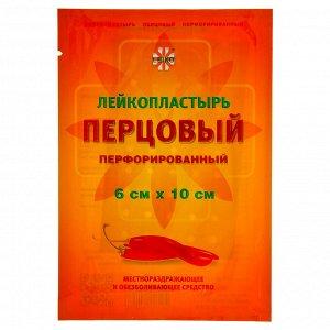 Лейкопластырь перцовый перфорированный, 6х10см, лейко стерильный, герметичный ГОСТ 53498-2009