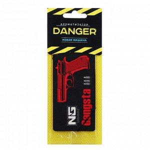 """Автомобильный ароматизатор бумажный, аромат новая машина, """"Danger/Gangsta"""" NEW GALAXY"""