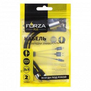 FORZA Кабель для зарядки 2 в 1, iP /Micro USB, Мини, 2А, чёрный, пакет