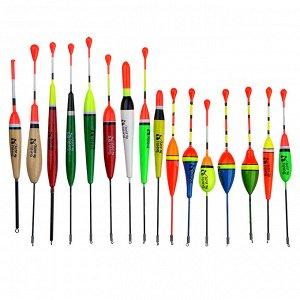 Поплавок AZOR FISHING пластик, 4 вида : 2гр, 3гр, 4гр, 5гр