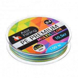 AZOR FISHING Леска плетеная, PE Премиум 4 нити, 150м, многоцветная, толщ. 0,165мм, разр. нагр 10,5кг