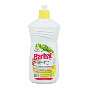 Средство для мытья посуды Бархат Нежные руки, алоэ, п/б 500мл, арт.Б-551