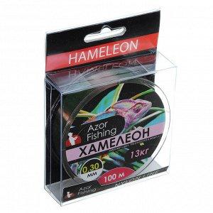 "AZOR FISHING Леска, ""Хамелеон"" 100м, 0,30мм, разрывная нагрузка 13 кг"