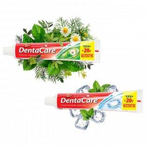 Зубная паста Dabur Denta Care, с экстрактом трав / отбеливающая, 145г, индия