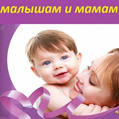 КОПЕЕЧКА! Хозяйственные и бытовые нужности для всех-21! — Мамам и Малышам — Аксессуары