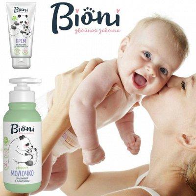 🌸FITOкосметика и другие марки🌸Большой выбор — BIONI. Забота с любовью о малыше и маме. — Детская гигиена и уход