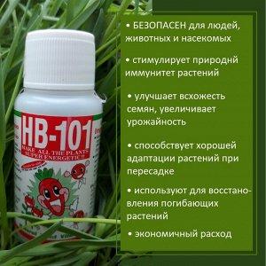 Удобрение для активиции фитоиммунитета растений