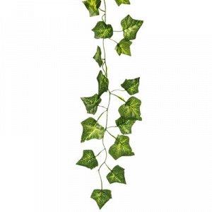 """Растение искусственное """"Лиана"""" 2м, пластик, полиэстер, арт.012✅"""