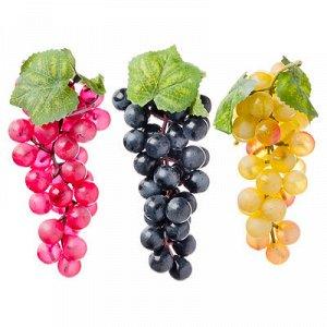 """Ягоды искусственные """"Виноград"""", пластик, 3 цвета, 36 ягод, арт.11-01"""
