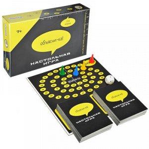 ИГРОЛЕНД Игры настолки, картон, пластик, 11х18х4см