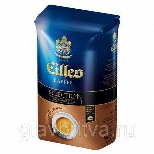 Кофе кофе в зернах 500 гр. в вакуумной упаковке  (Средней обжарки, 100% Арабика)  Кофе в зернах от J.J. Darboven везде цениться за непревзойденный вкус и аромат. А серия Eilles Kaffe Selection — насто