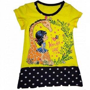 Платье Жирафик Лимонный