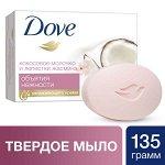 Мыло-крем DOVE 135г Бессульфатное Объятие нежности кокосовое молочко и лепестки жасмина