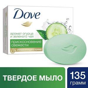 Мыло-крем DOVE 135г Бессульфатное Прикосновение свежести
