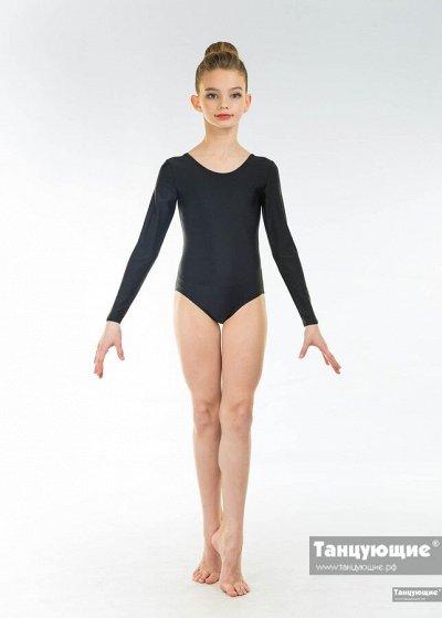 Танцующие-50. Спорт. одежда. До -40%! Есть ликвидация💥 — Купальники для хореографии