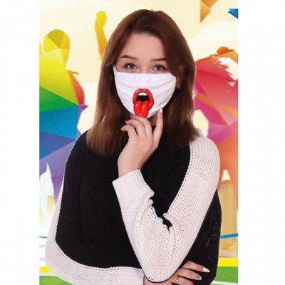 Одежда и Домашний Текстиль по отличной цене! BIGSIZE! Быстро — Маски для лица — Бахилы и маски