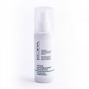 Лосьон для замедления роста волос эстетический уход после эпиляции 100 мл (Кора, Уход за руками и ногами)