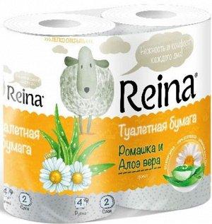 Туалетная бумага Reina Aroma Ромашка и Алоэ Вера, 4 шт\уп
