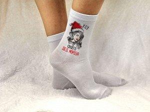 """Женские носки """"Жду Дед Мороза"""""""