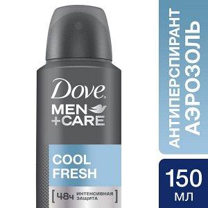 Део спрей DOVE 150мл Прохладная свежесть мужской
