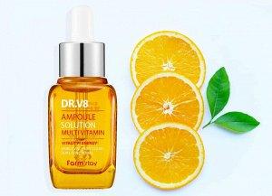 Farm Stay DR-V8 Ampoule Solution Multi Vitamin Мультивитаминная сыворотка 30 мл