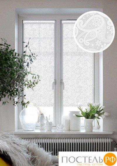 Красивые Шторы для вашего дома. Рулонные, Римские, Жалюзи — Рулонные шторы Ширина 90-98 см — Жалюзи