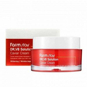 Farm Stay DR-V8 Ampoule Solution Caviar Cream Крем с экстрактом икры 50 мл