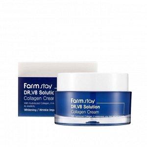 Farm Stay DR-V8 Solution Collagen Cream Крем с коллагеном 50 мл