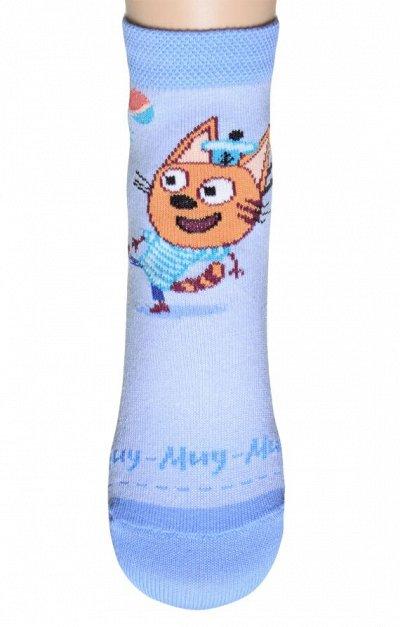 Модные аксессуары в наличии! Быстрая выдача! — Носки для детей — Носки