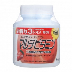 Orihiro Мультивитамины со вкусом клубники, курс на 90 дней, 180 таблеток, 180 гр