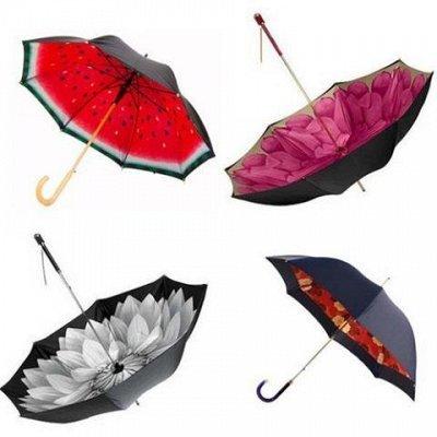 ✌ ОптоFFкa*Всё для кухни и дома и отдыха*✌  — Зонты — Зонты и дождевики